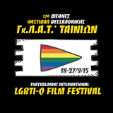 thessaloniki 2015